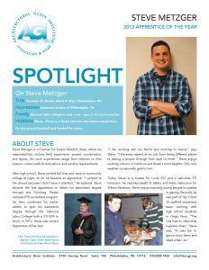 AGI Spotlight 2 - Steve Metzger