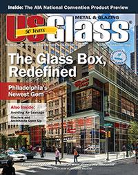 USGlass Magazine